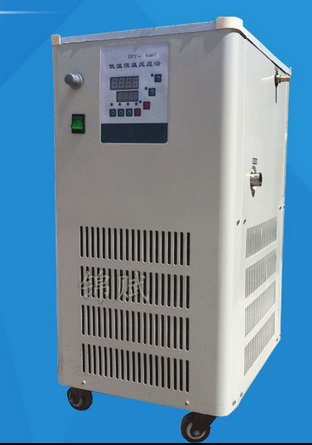 10L circulating cooler chiller chilling machine -10 Celsius Degree for rotary evaporator rotavap & chemical reactor