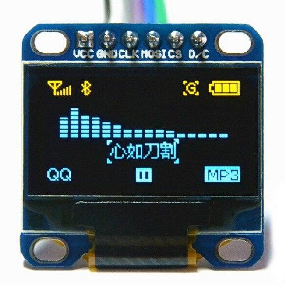 Бесплатная доставка; набор из 10 шт. желтый, синий двойной цвет 6pin 128X64 O светодиодный ЖК дисплей светодиодный Дисплей модуль 0,96 I2C IIC SPI Коммуникационный