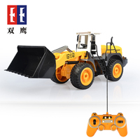 E519 001 Engineering Vehicle 1:20 RC Bulldozer Toy Simulation Electric Remote Control Construction Truck Brinquedo For Children
