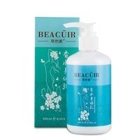 Whitening Cream Body Lotion Evenly Women Body Whiten Nourishment Moisturizing Remove Melanin Repair Goose Bumps Body