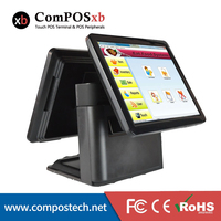 15Inch Cash Register Machine Core i3 Touch Screen Double Monitor All In One For Sale Retail EPOS Systems