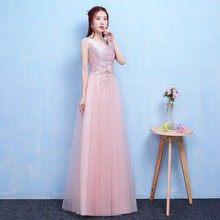 New Style Long Dress Wedding Party Dress for Women Dress for Bridemaide Back of Bandage v neck red bean pink colour above knee mini dress satin dress women wedding party bridesmaid dress back of bandage