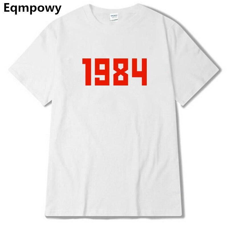 1984 цена