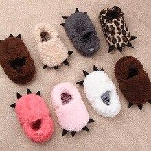 f1d155a45 От 0 до 1 года детская обувь мягкая подошва Нескользящая обувь малыша  теплые зимние детские туфли милые плюшевые лапы обувь разм.