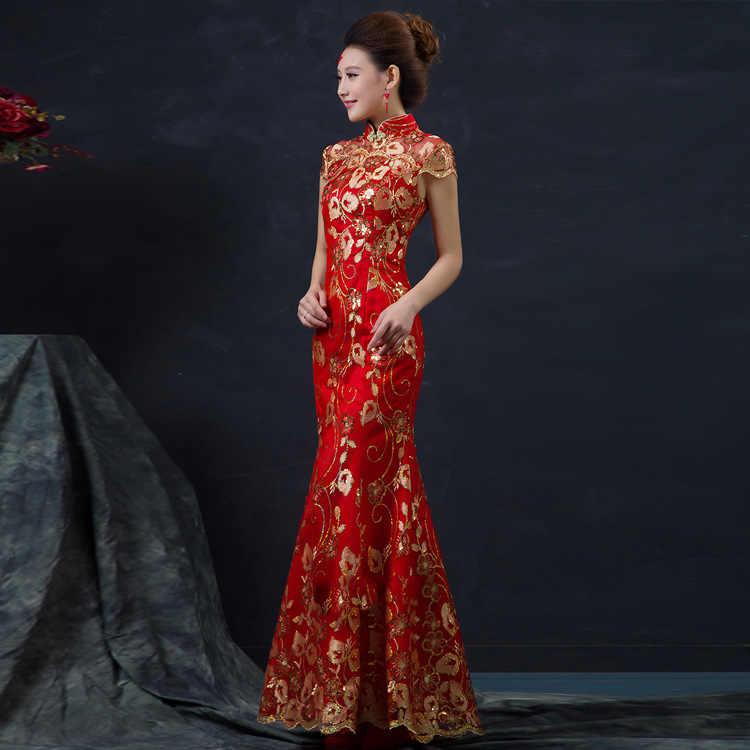 赤中国のウェディングドレス女性ロング半袖チャイナゴールドスリム中国の伝統的なドレス女性袍ウェディングパーティー