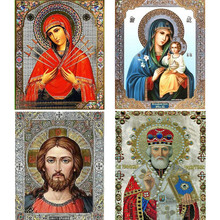 Mosaic 5D DIY Diamond Painting Religion Icon  Embroidery Classic Style Round Rhinestone Home Decor
