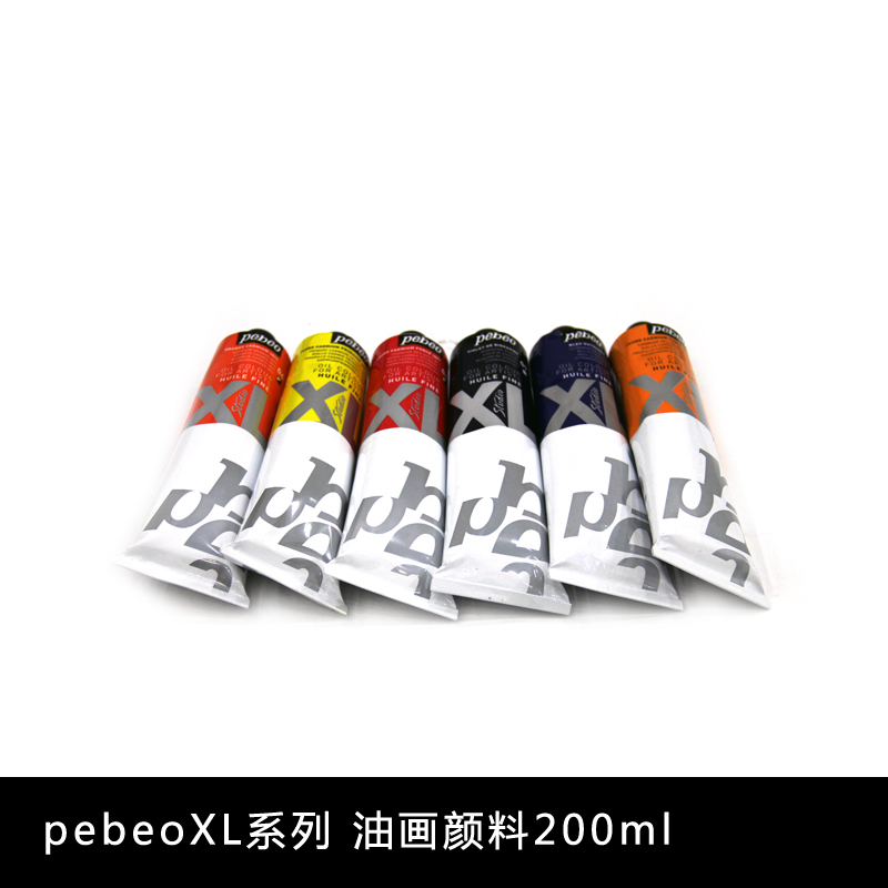 Free shipping authentic Pebeo 1 pcs Oil painting pigment 200ML quality ensure limited time limit series a special offer