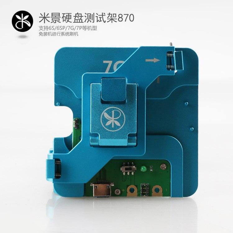 Ultime Originale 4 in 1 supporto di test del disco Rigido di Sostegno 6 S/6SP/7G/7 P Hard disk apparecchiatura di provaUltime Originale 4 in 1 supporto di test del disco Rigido di Sostegno 6 S/6SP/7G/7 P Hard disk apparecchiatura di prova