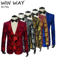 Win Way Men's Floral Party Stage Suits Stylish Banquet Colorful Clothes Sequins DJ Club Singer Dancer Jacket Wedding Blazer Men