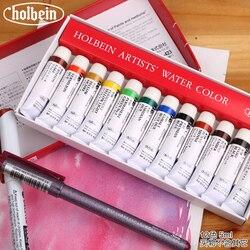 Japan Holbein Hwc 12, 18 Colors 30/40/60 Colors 5ml of each color Transparent Watercolor  Gouache Paint Watercolour