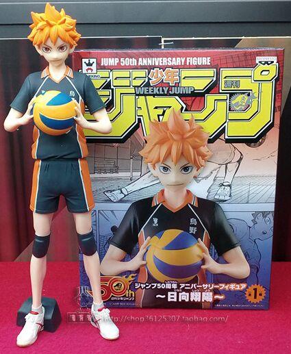 original banpresto Hinata Shoyo Karasuno High School Volleyball Club Haikyuu toy model jump 50th anniversary figure