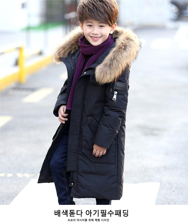 ba3aafde7 Dropwow -30 Degree High Quality Boy s clothing Children winter Down ...