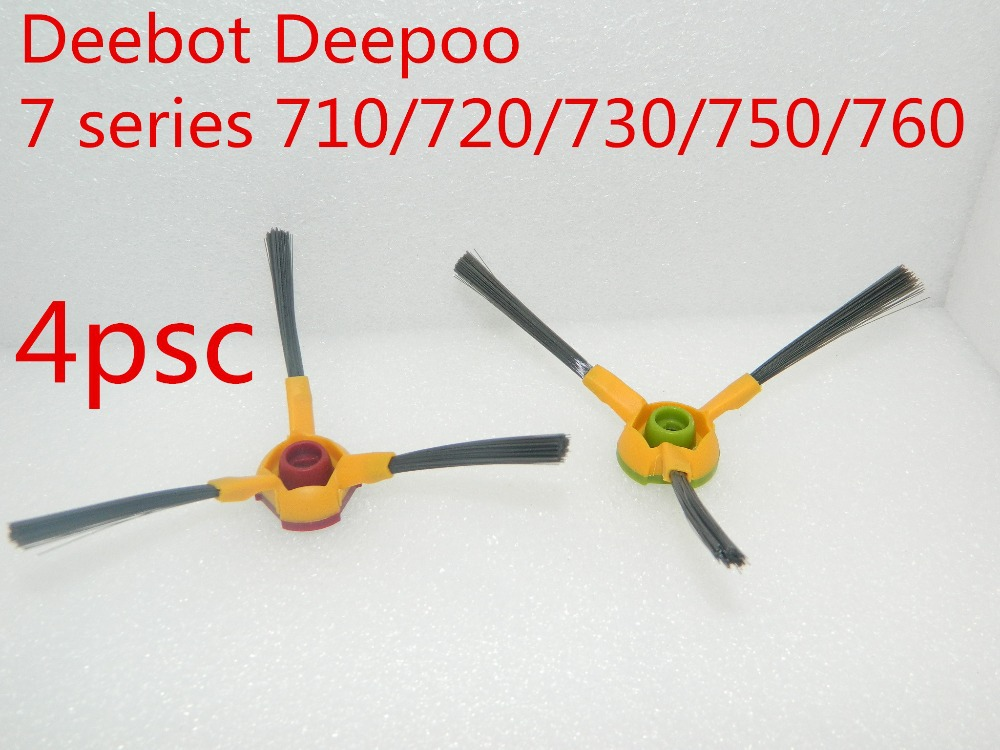 4 pieces arm side brush Replacement For Ecovacs Deebot Deepoo 700 series 710/720/730/750/760 vacuum cleaner parts 3500mah 14 4v cleaner battery for ecovacs deebot d54 deepoo d56 d58 with free side brush
