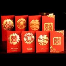 50 قطعة الزفاف النمط الصيني الأحمر المغلف رشاقته HONG BAO
