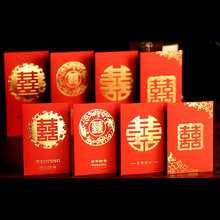 50pcs Chinese Style Wedding Red Envelope Thicken HONG BAO