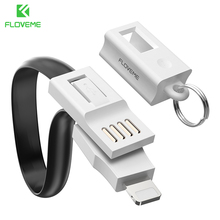 FLOVEME Multi-Function USB Cable For iPhone iPad For Lightning Charger Cable KeyChain Accessory Portable Charging Sync Data Cord