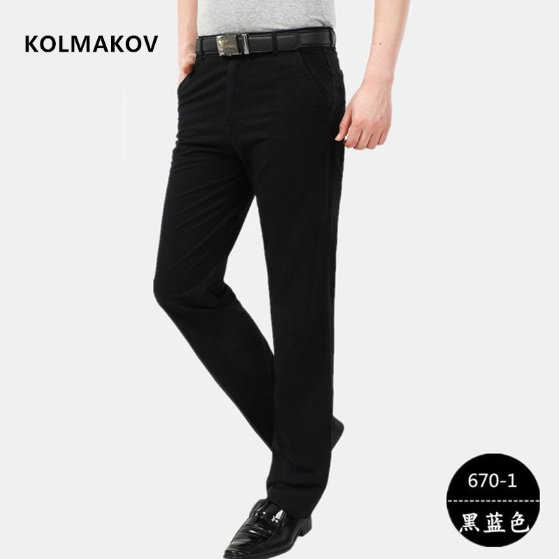 New High Quality Cotton Men Pants For Big And Tall Men Large SIze Plus Size Classic Business Casual Trousers Full Length 2019