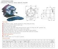 CC 6 Горизонтальные и вертикальные одноцветное индексации прокладки делительная головка машины инструменты аксессуары