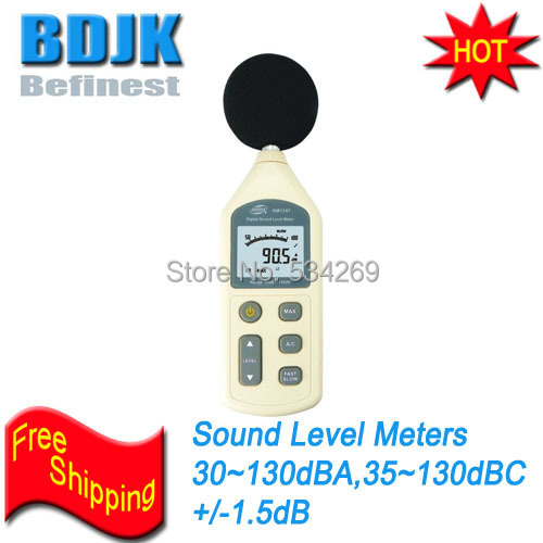 30dB to 130dB Small Sound Level Meters with1.5dB Accuracy Mini Sound Level Tester Free Shipping free shipping 10pcs c2235 2sc2235 small to 92