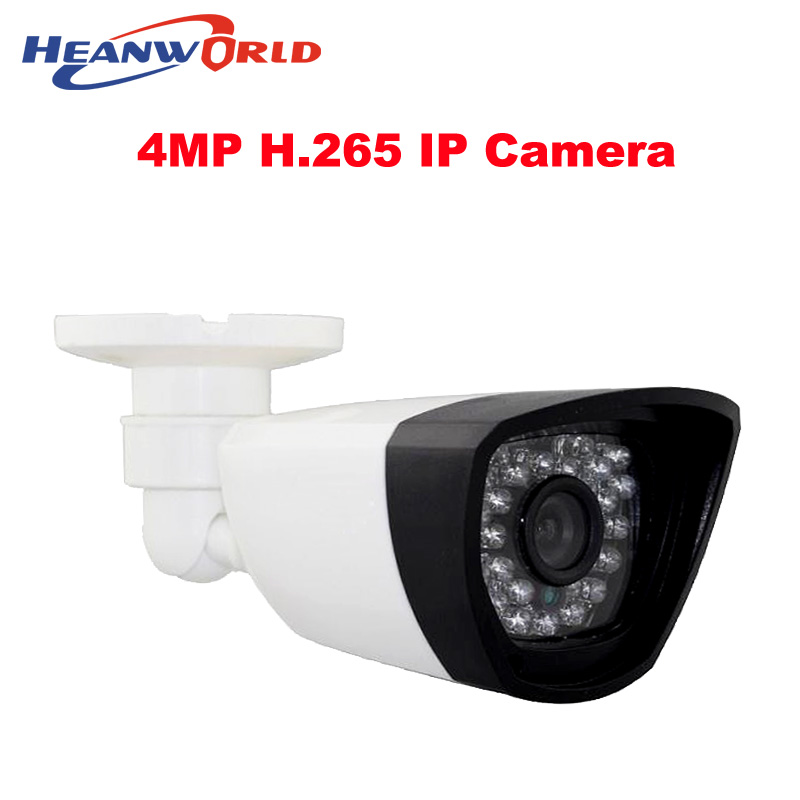 ФОТО Newest H.265 IP camera HD 4 megapixel cctv surveillance camera video network camera onvif outdoor webcam for day/night use