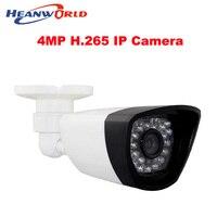 Newest H 265 IP Camera HD 4 Megapixel Cctv Surveillance Camera Video Network Camera Onvif Outdoor