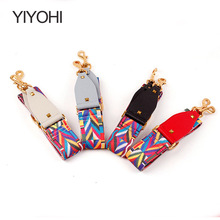 Yiyohi сумка аксессуар Цвет ручки для Сумки ремешок вы кожаные ручки для Сумки плечевой ремень Заклёпки obag известный бренд ремень