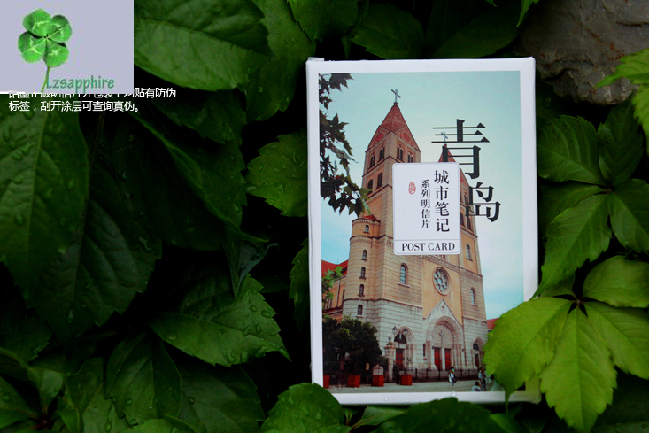 Postcard Christmas Post Card Postcards Gift Chinese Famous  Cities Beautiful Landscape Greeting Cards Ansichtkaarten  QingDao 30pcs in one postcard take a walk on the go venice italy christmas postcards greeting birthday message cards 10 2x14 2cm