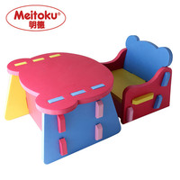 Meitoku Kids EVA Foam Children Table And Chair Set Desk Set Safe Lightweight