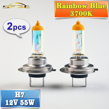 H7 Halogen Rainbow(ION) Blue Bulbs 2PCS 12V 55W 3700K  1700Lm Car HeadLight Quartz Glass Automotive Fog Lamps