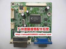 Free shipping E2209W driver board 49135100100H ILIF-080 Motherboard