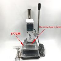 Digital Hot Foil Gold Stamping Machine 5 7CM Manual Embossing Bronzing 300W Pressure Mark Machine For