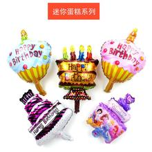 balloons birthday party decorations kids шары globos воздушные шарики е день цифры ballon led balon шар цифра confetti lette