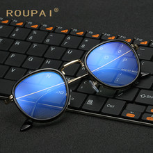 74293f9a46 ROUPAI Anti Blue Light Goggles led Reading Glasses Radiation-resistant  Glasses Computer Gaming eyeGlasses Frame Eyewear UV400