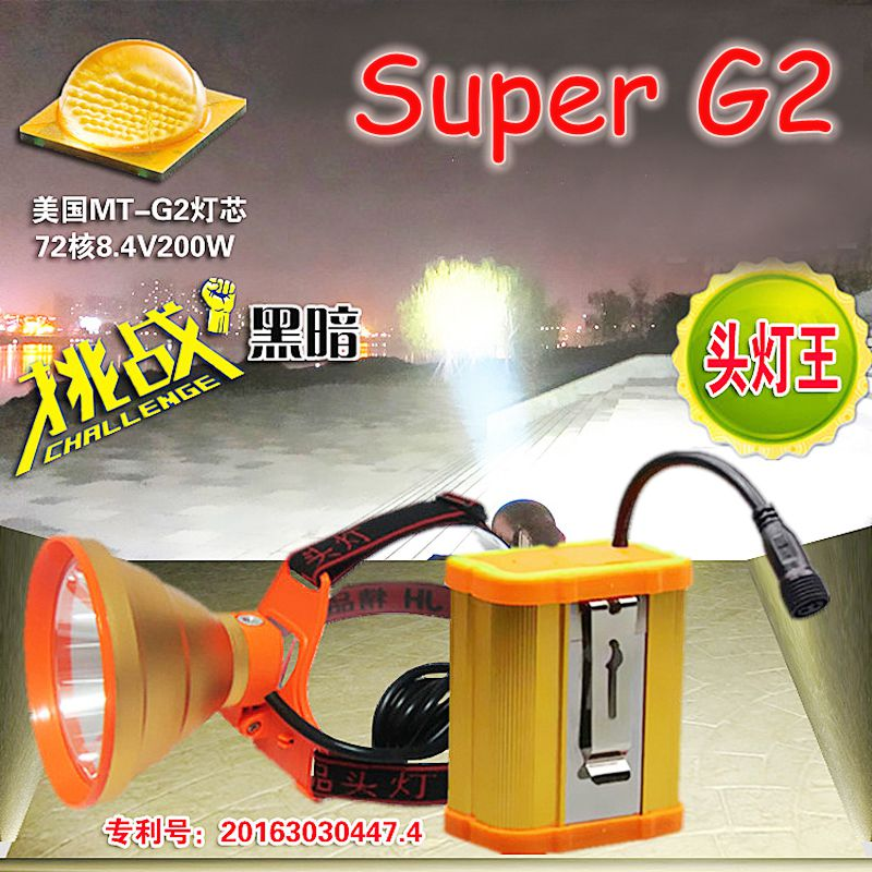 2017 new high brightness powerful led CREE g2 led headlamp rechargeable led headlight hunting fishing led light fenix cree xp e2 r5 led 450lumens 4aa batteries headlamp headlight