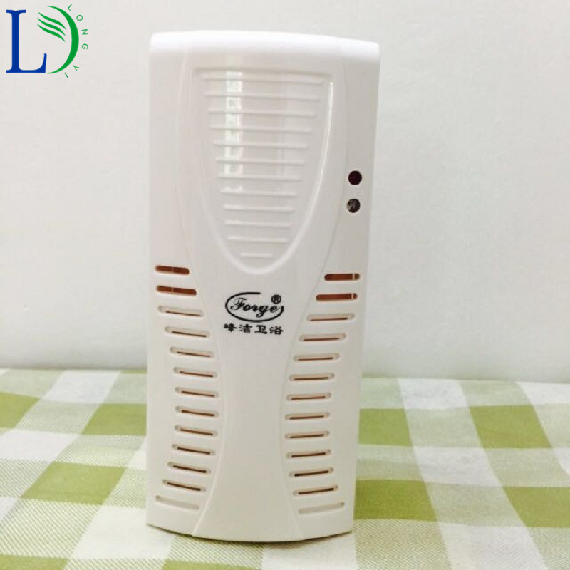 Fan Automatic Air Freshener Dispenser Wall Mounted Auto