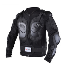 Chcycle мотоцикл полный Средства ухода за кожей Панцири куртка позвоночника Грудь защита передач мотокросс заездов протектор мотоциклетная куртка