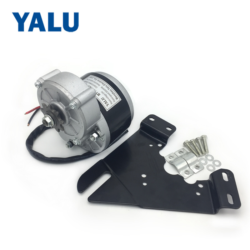 China MY1016Z2 250W 24V/36V DIY Conversion Electric Bicycle Bike No Foot Brush Gear DC Motor with Install Bracket Plate HolderChina MY1016Z2 250W 24V/36V DIY Conversion Electric Bicycle Bike No Foot Brush Gear DC Motor with Install Bracket Plate Holder