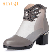 AIYUQI Women hollow shoes ankle 2019 new women summer genuine leather, breathable spring,mid heel