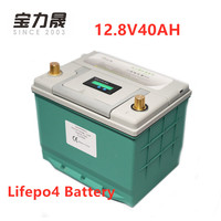 12V 40Ah lifepo4 battery With BMS Coulomet CCA 600A SUV auto RV DEEP Cycles 4000 Times 12.8V 15C not AGM 60Ah EU US TAX FREE