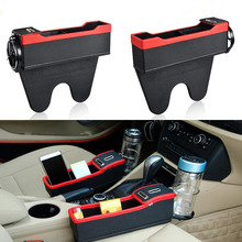 YAQUICKA 2Pcs Car PU Leather Left and Right Seat Crevice Storage Box Coin Collector Cup Holder Multi-Function Pocket Organizer 2pcs car left
