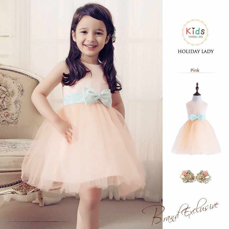 61e5d872cb989 Mother Daughter Dresses Lace Princess Family Look Birthday Party Wedding  Dress Mommy And Me Clothes Family Matching Clothes