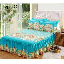 150x200cm Flower Printed Sanding Bedspread Queen Bed Skirt Cover Thickened Fitted Sheet Single Double Bed Dust Ruffle Pillowcase(China)