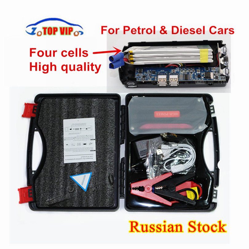 Best Starting Device 600A Car Jump Starter 12V Pack <font><b>Portable</b></font> Starter Charger Booster for <font><b>Power</b></font> Bank for Petrol/ Diesel A Quality