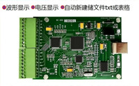 16 Bit ADC Synchronisatie van Geïsoleerde Analoge Data acquisitie met USB Data Acquisitie Kaart-in Air conditioner onderdelen van Huishoudelijk Apparatuur op