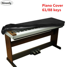 134 CM Stretchable 88-key Electronic Piano Dustproof Thickened Lamination Velvet  Cloth 61 key Keys Keyboard Dust Cover