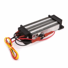 Инкубатор PTC керамический нагреватель воздуха кондиционер 500 Вт 220 В изолированные электрические инструменты нагреватель воздуха MAY29 Прямая поставка