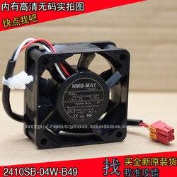 Nowy NMB-MAT NMB dla Panasonic pralka 7 2410SB-04W-B49 12VDC 0.14A wentylator chłodzący