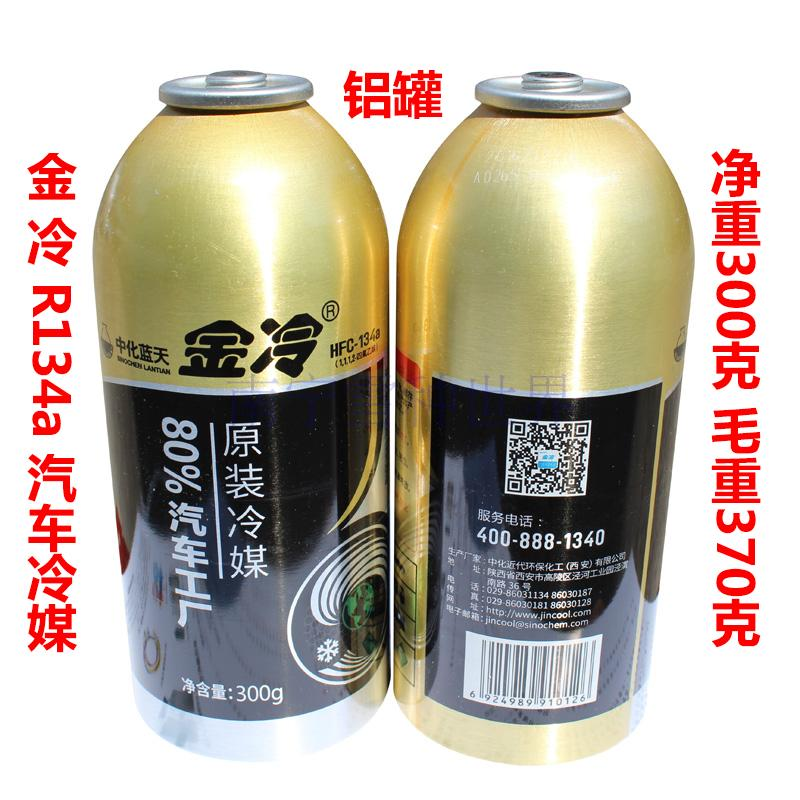 R134a A//C Refrigerant Car Air conditioning Can Tap Bottle Opener Adapter YU