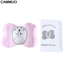 Butterfly Massager Mini Butterfly Design Body Electronic Slimming Massager Muscle Massager 1pc