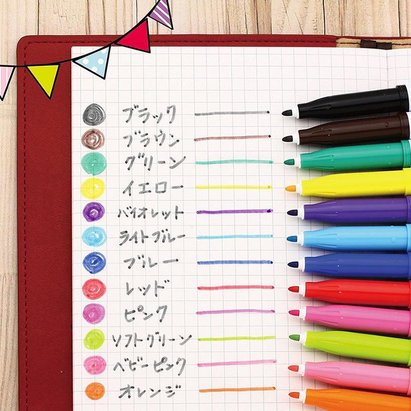 Image 2 - 6pcs 12pcs Japan Pilot Erasable Water Color Pen FRIXION COLORS SFC 10M Pens Friction Pen Kawaii Art Craft  Supplies Accessories-in Gel Pens from Office & School Supplies